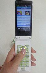 インフォメブログも、携帯からアクセス!